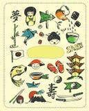Doodle set Japonia ilustracja wektor