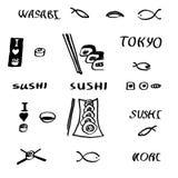 Doodle sushi Stock Images