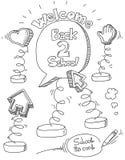 doodles σχολείο απεικόνιση αποθεμάτων