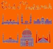 Doodles των μουσουλμανικών τεμενών Στοκ Φωτογραφία