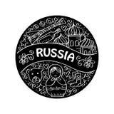 Doodles элементы России бесплатная иллюстрация