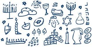 Doodles dos símbolos de Hanukkah Imagem de Stock Royalty Free