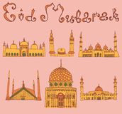 Doodles of mosques Royalty Free Stock Photos