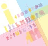 Doopvont van kleurrijke geometrische cijfers Stock Afbeelding