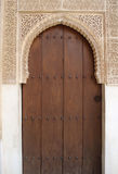Door in Alhambra Stock Images