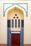 Door in arabic style Royalty Free Stock Photo