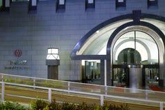 Door of bank of china Royalty Free Stock Image