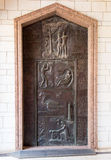 Door of the Basilica of the Annunciation in Nazareth Stock Images