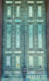 Door of the Basilica di San Giovanni in Laterano, Rome Royalty Free Stock Photo
