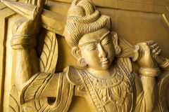 Door carving at Atumashi Kyaungdawgyi Temple. Stock Image