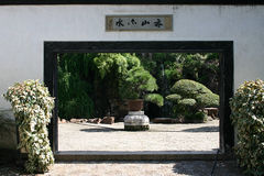 Door of china Stock Photography