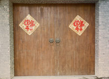 The door of the Chinese house Royalty Free Stock Images