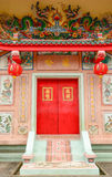 Door Chinese Shrine, March 2015 in the Suphan Buri at Thailand Royalty Free Stock Images