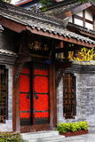 Door of the Chinese traditional. The doorof the Chinese traditional Royalty Free Stock Images