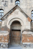 The door of church. Republic of Armenia Royalty Free Stock Photo