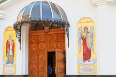 Door of Church of St. Michael the Archangel, Crimea Royalty Free Stock Image