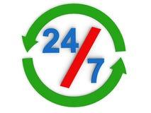 24 door concept 7 Royalty-vrije Stock Fotografie