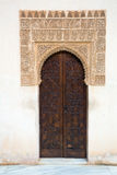 Door of Courtyard of the Myrtles , Alhambra Stock Photography