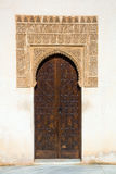 Door of Courtyard of the Myrtles  at Alhambra Royalty Free Stock Photography