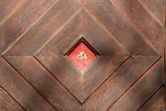 Door decoration in Wernigerode, Germany Stock Image
