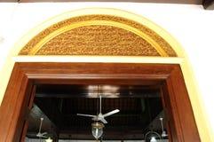 Door detail of Masjid Kampung Hulu in Malacca, Malaysia Royalty Free Stock Photos