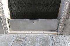 Door flood barrier Stock Photo