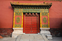 Door in The Forbidden City (Gu Gong) Royalty Free Stock Images