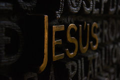 Door of the Gospel of John. Barcelona, Spain - November 18, 2016: Jesus name written on the main door of the Passion facade of The Temple of the Sagrada Familia Stock Images