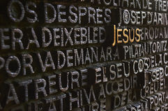 Door of the Gospel of John. Barcelona, Spain - November 18, 2016: Jesus name written on the main door of the Passion facade of The Temple of the Sagrada Familia Royalty Free Stock Photography