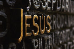Door of the Gospel of John. Barcelona, Spain - November 18, 2016: Jesus name written on the main door of the Passion facade of The Temple of the Sagrada Familia Stock Image