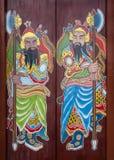 Door Guardians Royalty Free Stock Photo