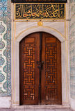 Door in Harem Courtyard Stock Photography