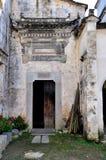 Door in Hong village Royalty Free Stock Images