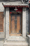 Door of a Hutong courtyard Royalty Free Stock Photos