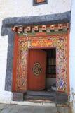 Door of Jakar Dzong Stock Photo