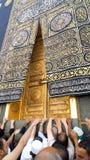 Door of Kaaba Stock Images