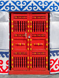 Door of Kazakh Yurt Royalty Free Stock Photos