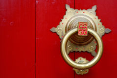 door knock Royalty Free Stock Images