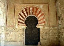 Door of Medina Azahara. Mezquita of Medina Azahara (Córdoba, Spain stock photos