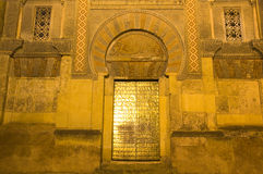 Door of Mezquita. Cordoba, Spain. Royalty Free Stock Images