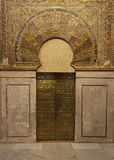 Door of the Mosque-cathedral of Cordoba Stock Photography