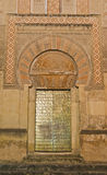 Door of the Mosque of Cordoba. In the night Royalty Free Stock Image