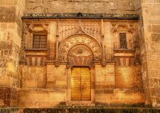 Door of the mosque in Cordoba Royalty Free Stock Photo