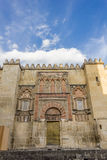 Door of the Mosque in Cordoba Royalty Free Stock Image