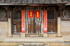 Door Of Aged And Traditional Residence In Countryside Of South Of China Stock Photo