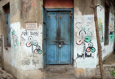 Door in an old house in Kolkata Royalty Free Stock Photos