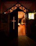The Door is Always Open Royalty Free Stock Images