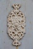 Door Ornament. Metalic Door Ornament in Istanbul Stock Photos