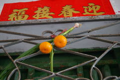 The door paste spring couplets, in China Royalty Free Stock Photos