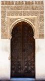 Door at patio de los Arrayanes, Alhambra Stock Photo